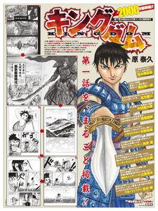 Kingdom's 20 Million Copies in Print 2015