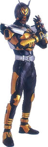 Kamen Rider TheBee Rider Form