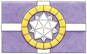 Egos emblem 2