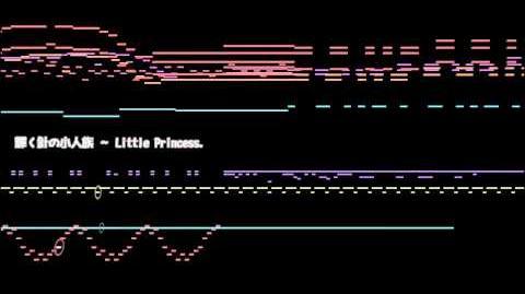 【東方輝針城】Kobito of the Shining Needle ~ Little Princess 【MIDI】