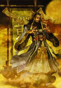 Zhang Jiao - DW5