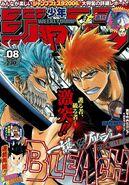 Weekly Shonen Jump No. 8 (2006)