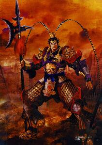 Lu Bu Dynasty Warriors 4