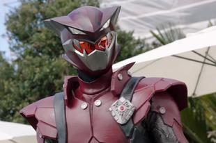 Ranger (avatar)