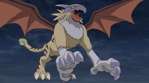 Gryphonmon has been called to fight
