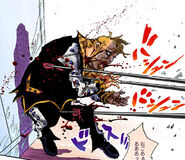 Damo impaled