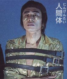 Me-Badjisu-Ba Human Form