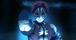 Akaza anime