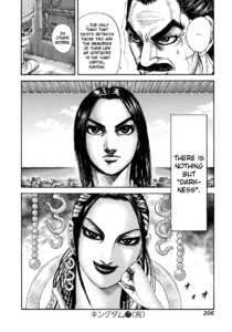 Bi Ki and Ei Sei's ''bond'' Kingdom