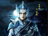 Gao Ze
