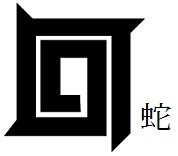 Orochi Group