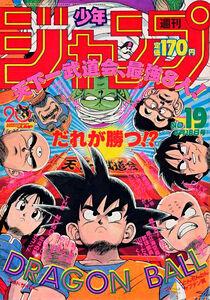 Weekly Shonen Jump No. 19 (1988)