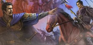 Cao Cao vs Lü Bu for Yan Province (cutscene) - RTKXI