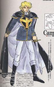 Camus TheComplete