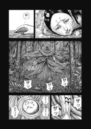 Hou Ken's Past Kingdom.jpg