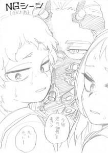 Heroes Rising Special Sketch 2 (1)