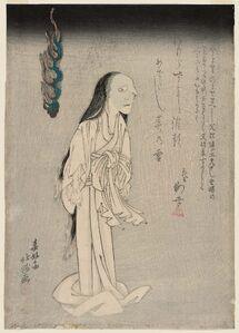 The Yurei