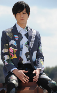 Kuroto Game Master suit standing