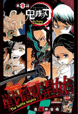 Chapter 16 (Kimetsu no Yaiba).jpg