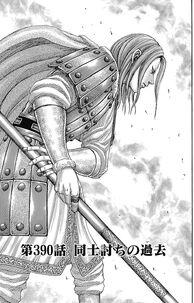 Kingdom Chapter 390