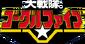 Logo-gogglev.png