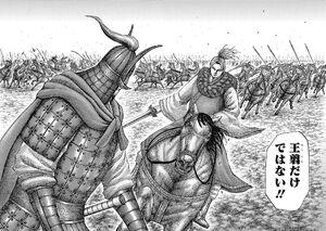 Ri Boku Charging Ma Kou Kingdom