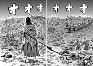 Kingdom Chap 144