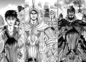 Kingdom Chap 128