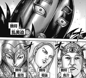 Generals of the Go Hou Mei Army Kingdom