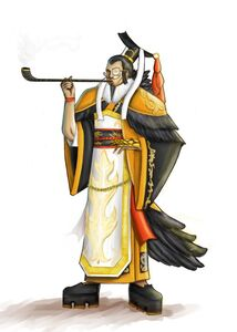 Master Yuan Shu