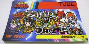 Sentai card
