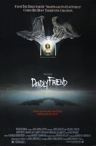 Deadly-friend-poster