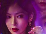 Seojin Cheon