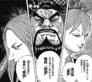 The Surviving Fire Dragons - Rei Ou, Gai Mou, Earl Shi Kingdom