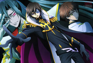 Code Geass Akito the Exiled - Lelouch, Suzaku and Shin