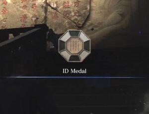 Neo-Umbrella ID Medal