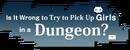 Dungeon-ni-deai-wo-motomeru-no-wa-machigatteiru-darou-ka-565e77b6a3956.png