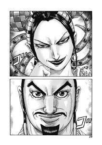Bi Ki and Ryo Fui Kingdom