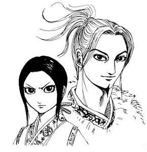 Ri Boku and Kaine