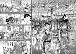 Kingdom Sanyou Campaign's Reward Ceremony