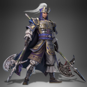 Zhang Liao (DW9)