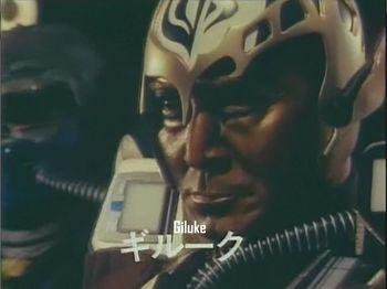 General Giluke