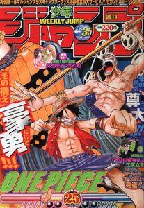 Weekly Shonen Jump No. 25 (2003)