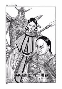 Kingdom Chap 464