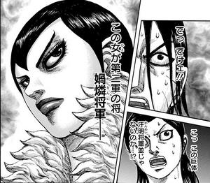 Ka Rin Appears before Kou Yoku and Haku Rei