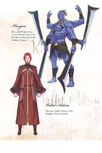 ReZero Ex Volume 3 Kurgan & Veltol Description