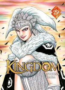 Kingdom vol29