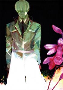 Kishou Arima cover