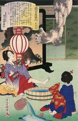 Kuniteru Honjo-nana-fushigi Ashiaraiyashiki.jpg