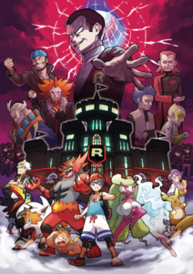 300px-Ultra Sun Ultra Moon Team Rainbow Rocket